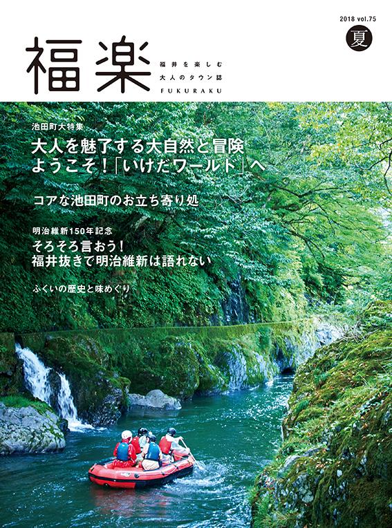 福楽75_H1-h4.indd