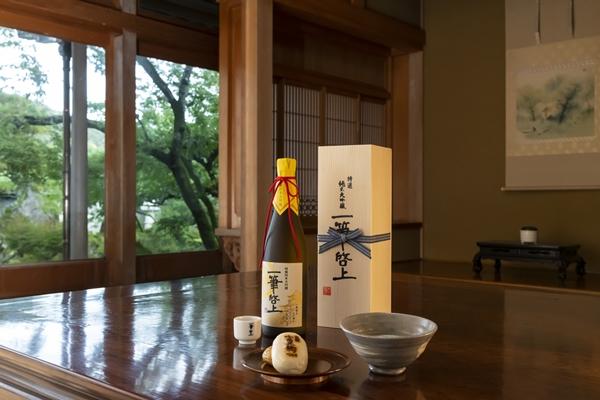 77_久保田酒造 (4)