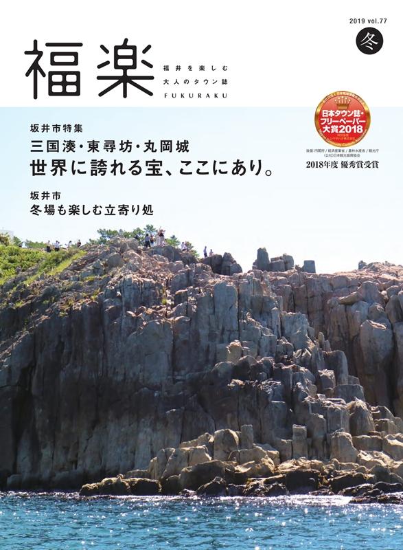 77_表紙0